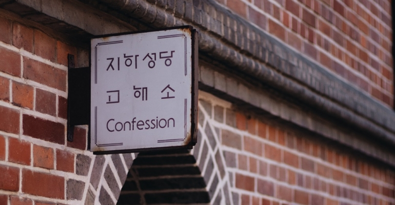What Not to Say When Someone Confesses Their Sin image