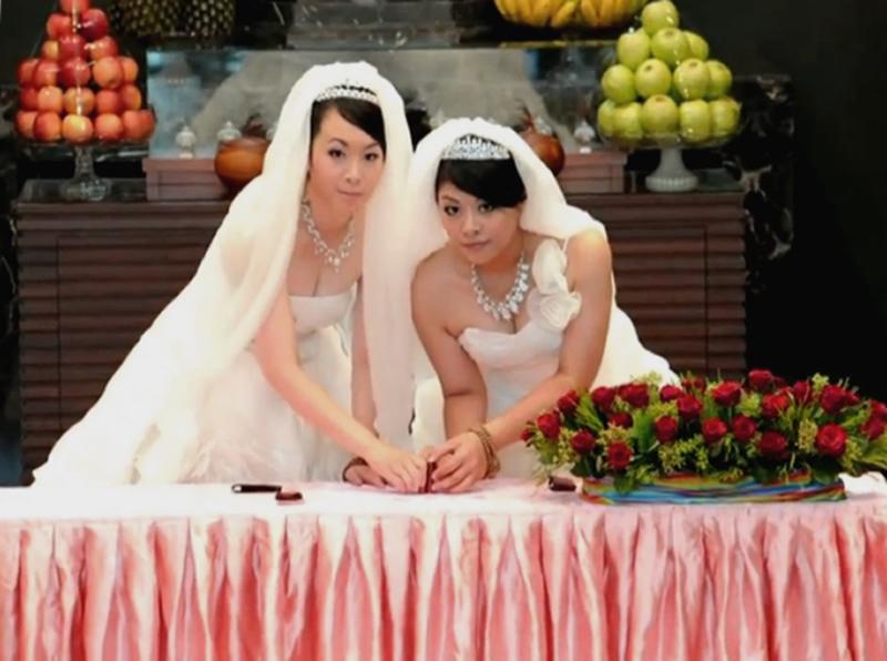 same sex marriage ceremony ukm in Saanich