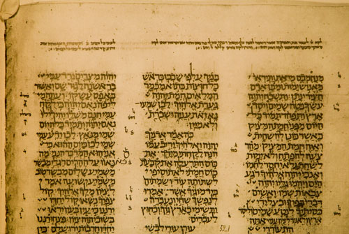 A Protective Hedge Around the Scriptures